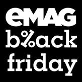 емаг черен петък