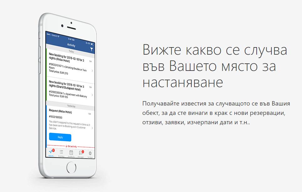 Iphone приложения